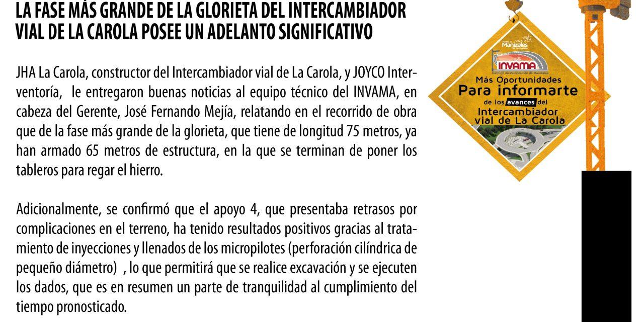 Boletín Intercambiador vial de La Carola -INVAMA- ESTE VIERNES INICIA EL VACIADO DE LA GLORIETA DEL INTERCAMBIADOR VIAL DE LA CAROLA