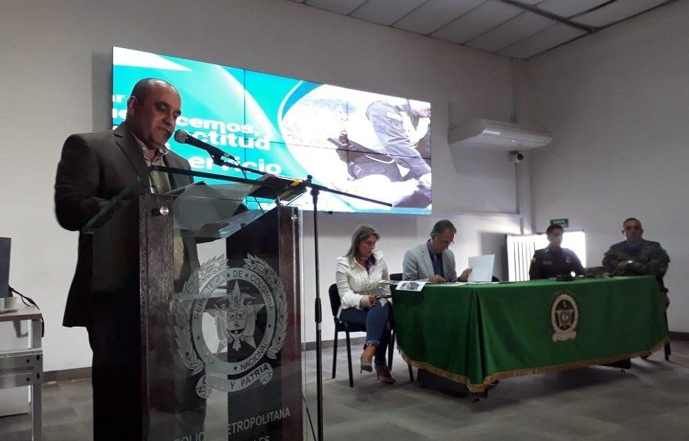 EL GOBIERNO DE CALDAS Y LAS AUTORIDADES REGIONALES PREPARAN DISPOSITIVOS PARA LA CONSULTA ANTICORRUPCIÓN, QUE SE REALIZARÁ EL PRÓXIMO 26 DE AGOSTO. SE LLEVÓ A CABO EL PRIMER COMITÉ DE SEGUIMIENTO ELECTORAL PARA LA JORNADA