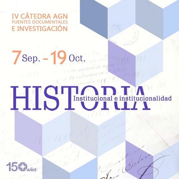 El Archivo General de la Nación abre inscripciones para su cuarta 'Cátedra de fondos documentales'