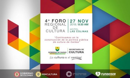 RORO REGIONAL DE CULTURA