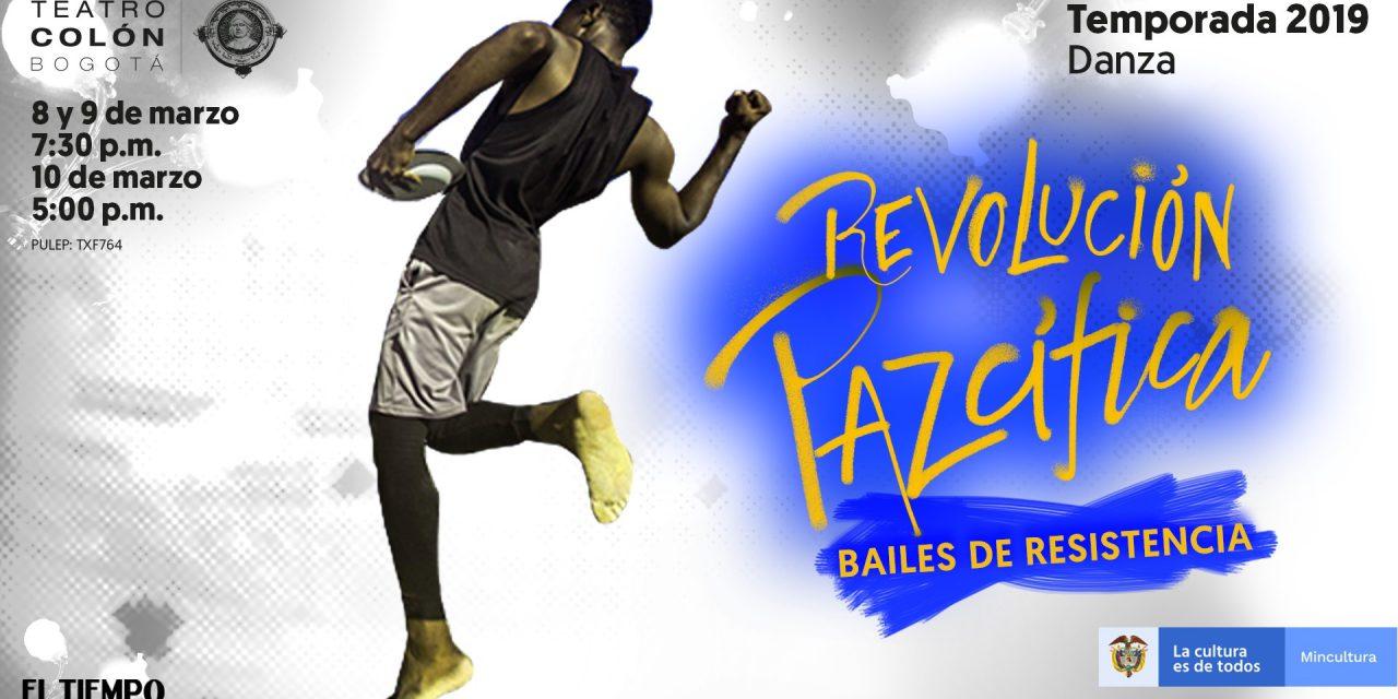 La danza afro urbana revoluciona el Colón
