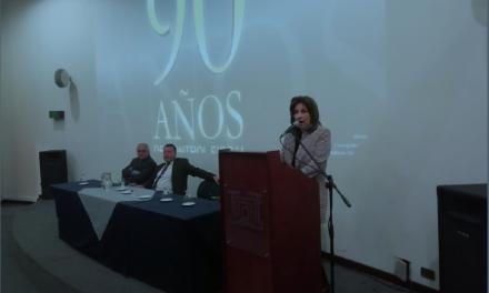 Capacitación de la nueva guía de Auditoría Territorial, para Servidores Públicos.