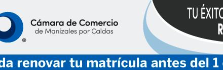 CCMPC la mejor aliada de los empresarios en el crecimiento económico de la región